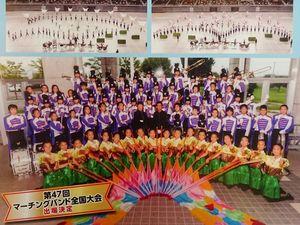 豊野 中学校